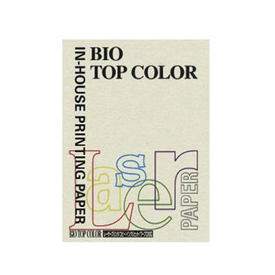 (まとめ) コピー用紙(カラー用紙) 伊東屋 バイオトップカラー グレー BT109 4944257005790 1冊【20×セット】