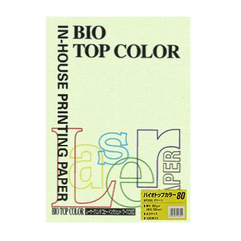 (まとめ) コピー用紙(カラー用紙) 伊東屋 バイオトップカラー グリーン BT205 4944257006551 1冊【10×セット】