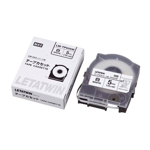 (まとめ) レタツイン用品 マックス チューブマーカー・レタツイン専用消耗品 白 LM90170 4902870810993 ●5mm幅 1個【10×セット】