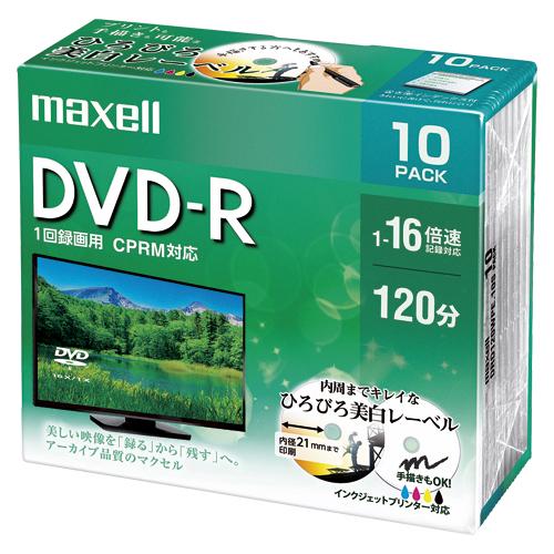 PC関連用品 録画用DVD 録画用 DVD-R テレビ録画用1回録画タイプ (まとめ) 録画用DVD maxell 録画用 DVD-R テレビ録画用1回録画タイプ DRD120WPE.10S 4902580517700 1個【10×セット】