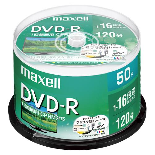 (まとめ) 録画用DVD maxell 録画用 DVD-R テレビ録画用1回録画タイプ DRD120WPE.50SP 4902580517731 1個【5×セット】