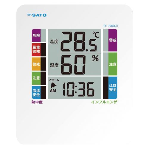(まとめ) 温湿度計 佐藤計量器 デジタル温湿度計 白 1078-00 4974425100835 1個【5×セット】