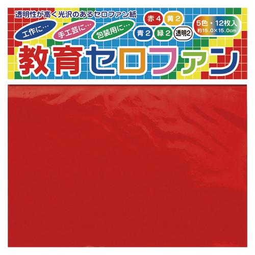 (まとめ) 工作用紙 トーヨー カラーセロファン 110500 4902031020452 1冊【100×セット】