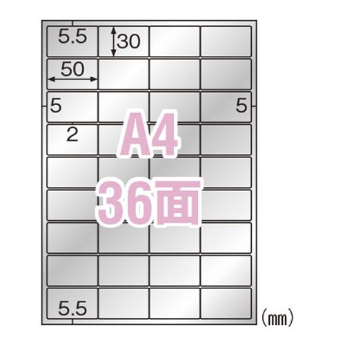(まとめ) プリンタラベル(レーザープリンタ用) ヒサゴ 屋外用ラベル KLPS703S 4902668600218 ●規格:A4判36面 1個【10×セット】