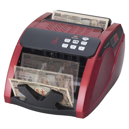 【スーパーセールでポイント最大44倍】【単品】 紙幣計数機 ダイト 紙幣計数機 DN-550 4930444001218