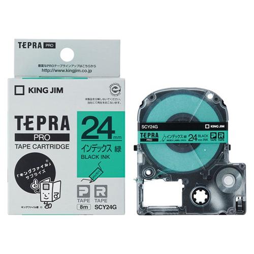 (まとめ) テプラテープ キングジム 「テプラ」PRO SRシリーズ専用テープカートリッジ 緑 SCY24G 4971660774838 ●24mm幅 1個【10×セット】