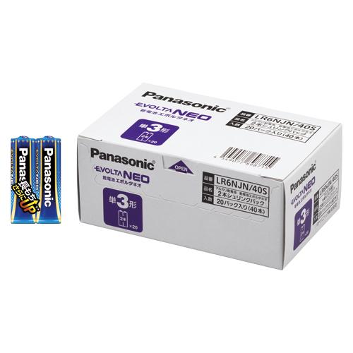 (まとめ) アルカリ乾電池 パナソニック エボルタNEO LR6NJN/40S 4549077898715 ●形式:単3形(1.5V) 1箱【5×セット】