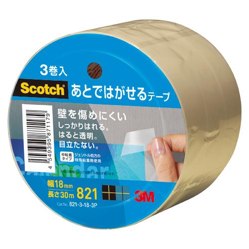 (まとめ) メンディングテープ スリーエム スコッチ[R] あとではがせるテープ 821-3-18-3P 4549395871179 ●寸法:幅18mm×長30m 1個【10×セット】