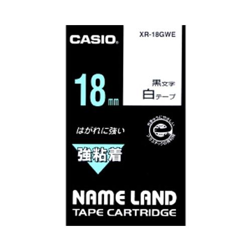 (まとめ) ネームランドテープ カシオ ネームランド用テープカートリッジ XR-18GWE 4971850145233 ●18mm幅 1個【10×セット】