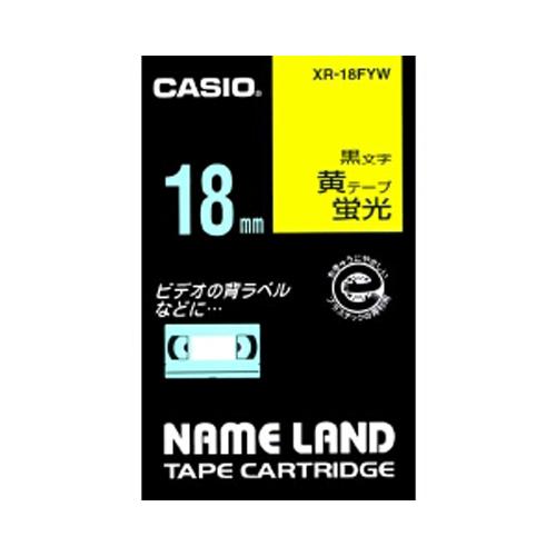 (まとめ) ネームランドテープ カシオ ネームランド用テープカートリッジ XR-18GYW 4971850145257 ●18mm幅 1個【10×セット】
