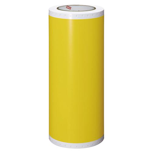 【単品】 ビーポップシート マックス ビーポップ消耗品 黄色 IL90827 4902870821975 ●規格:屋外シート(屋外使用5年程度)