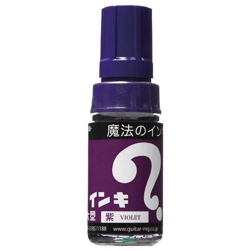 (まとめ) 油性マーカーペン 寺西化学 マジックインキ 紫 ML-T8 4902071500884 ●仕様:線幅8.0mm・長88mm 1本【100×セット】