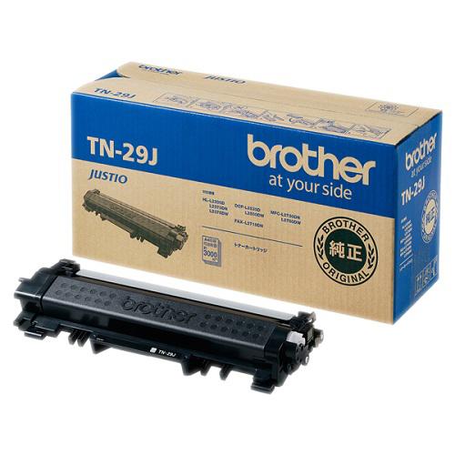 【単品】 モノクロレーザートナー ブラザー モノクロレーザートナー TN-29J 4977766779562 ●対応機種:HL-L2375DW/L2370DN/L2330D/MFC-L2750DW/L2730DN/DCP-L2550DW/L2535D/FAX-L2710DN●種別:純正●仕様:トナーカートリッジ