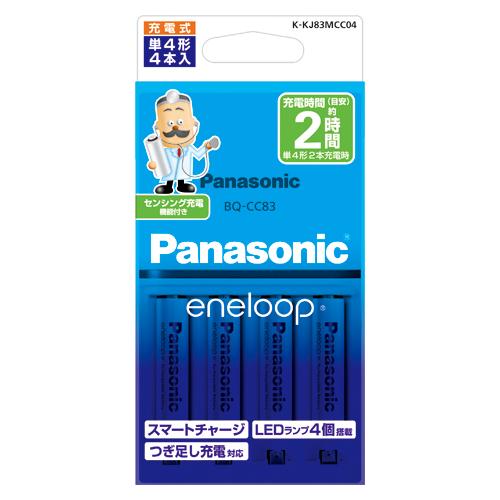 (まとめ) 充電池 パナソニック 充電式ニッケル水素電池エネループ K-KJ83MCC04 4549980143025 ●セット内容:単4形4本,充電器(BQ-CC83) 1台【5×セット】