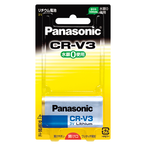 (まとめ) リチウム電池 パナソニック カメラ用リチウム電池 CR-V3P 4984824383739 ●電圧:3V 1個【10×セット】