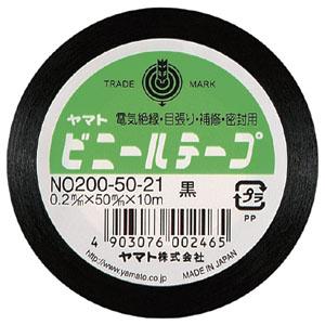 (まとめ) ビニールテープ ヤマト ヤマトビニールテープ 黒 NO200-50-21 4903076002465 1巻【50×セット】