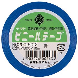 (まとめ) ビニールテープ ヤマト ヤマトビニールテープ 青 NO200-50-2 4903076002434 1巻【50×セット】
