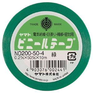 (まとめ) ビニールテープ ヤマト ヤマトビニールテープ 緑 NO200-50-4 4903076002441 1巻【50×セット】