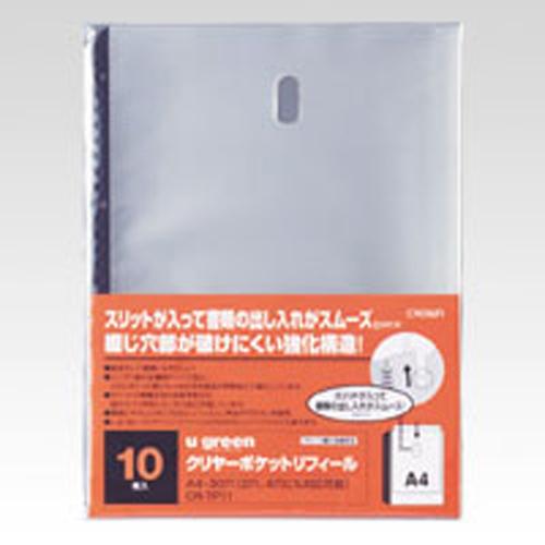 (まとめ) クリヤーポケット クラウン u green クリヤーリングファイル CR-TP11-EB 4953349001251 1袋【100×セット】