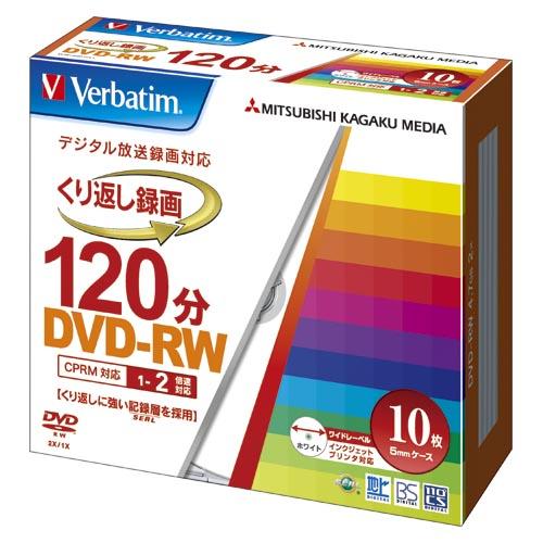 PC関連用品 録画用DVD 録画用 DVD-RW テレビ録画用書き換えタイプ (まとめ) 録画用DVD 三菱ケミカルメディア 録画用 DVD-RW テレビ録画用書き換えタイプ VHW12NP10V1 4991348064297 1個【10×セット】