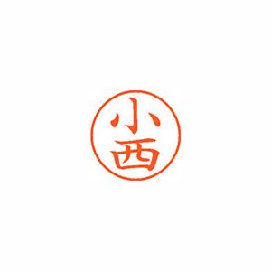 (まとめ) ネーム印 シヤチハタ ネーム9 XL-9 1059 コニシ 4974052089350 1本【10×セット】