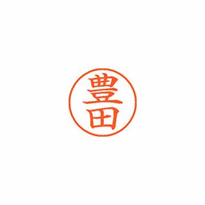 (まとめ) ネーム印 シヤチハタ ネーム9 XL-9 1511 トヨタ 4974052091551 1本【10×セット】