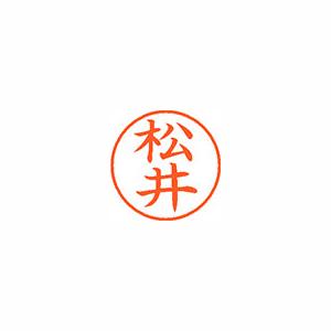(まとめ) ネーム印 シヤチハタ ネーム9 XL-9 1818 マツイ 4974052094323 1本【10×セット】