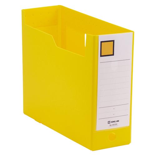 (まとめ) ファイリングボックス キングジム GボックスPP 黄色 4633Nキイ 4971660006502 1冊【30×セット】