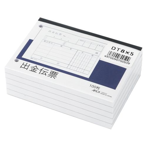 (まとめ) 手書き伝票 アピカ 単式伝票 DT8 4970090700462 ●複写枚数:単式 1冊【100×セット】