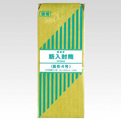 (まとめ) 封筒 オキナ 筋入封筒 徳用100枚パック KPSN4 4970051000907 ●規格:長4 1袋【50×セット】