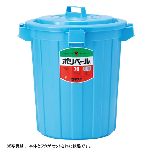 (まとめ) ゴミ箱 セキスイ ポリペール丸形 ブルー P70BB 4580167560310 ●外寸:幅580×奥500×高545mm●容量:70l 1個【5×セット】