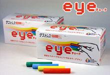 (まとめ) チョーク 日本理化学 ダストレスeyeチョーク 黄色 DCI-72-Y 4904085110738 1箱【10×セット】