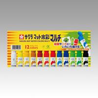 【スーパーセールでポイント最大44倍】(まとめ) 水彩絵具 サクラクレパス マット水彩 MWM12PE 4901881142659 ●仕様:12色(12本) 1個【10×セット】