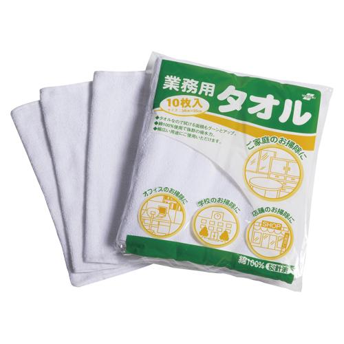 (まとめ) 4904771637488 1袋【10×セット】 テラモト 業務用タオル CE-480-010-8 タオル ホワイト