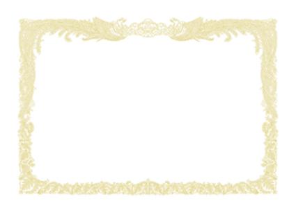 (まとめ) 賞状用紙 ササガワ OA賞状用紙 白 10-1160 4974268252616 ●規格:A4判 1箱【5×セット】