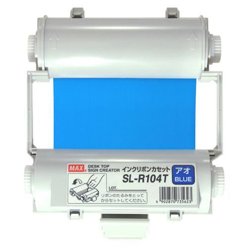 (まとめ) ビーポップ用品 マックス ビーポップ消耗品 青 IL90543 4902870735623 ●規格:インクリボン使い切りタイプ 1個【5×セット】
