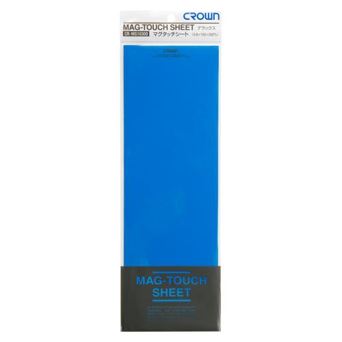 【スーパーセールでポイント最大44倍】(まとめ) マグネット用品 クラウン マグタッチシート 青 CR-MG1030D-BL 4953349080478 1枚【30×セット】