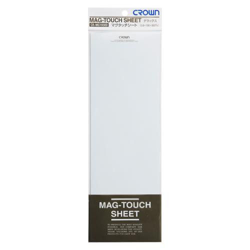 【スーパーセールでポイント最大44倍】(まとめ) マグネット用品 クラウン マグタッチシート 白 CR-MG1030D-W 4953349080584 1枚【30×セット】