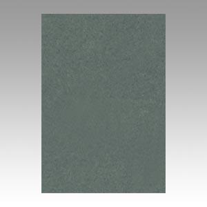 (まとめ) 色画用紙 文運堂 ニューカラーR 暗い灰色 8NCR-219 4954022682194 1冊【10×セット】