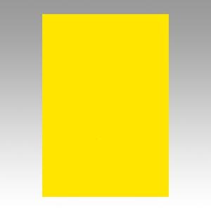 【スーパーセールでポイント最大44倍】(まとめ) 色画用紙 文運堂 ニューカラーR 向日葵 8NCR-318 4954022683184 1冊【10×セット】