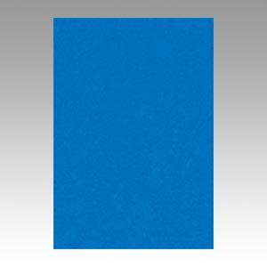 【スーパーセールでポイント最大44倍】(まとめ) 色画用紙 文運堂 ニューカラーR 青 8NCR-239 4954022682392 1冊【10×セット】