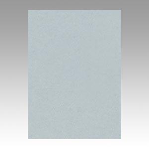 【スーパーセールでポイント最大44倍】(まとめ) 色画用紙 文運堂 ニューカラーR 灰色 4NCR-240 4954022642402 1冊【5×セット】