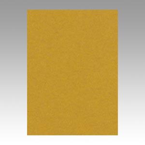 (まとめ) 色画用紙 文運堂 ニューカラーR 天然朽葉色 4NCR-233 4954022642334 1冊【5×セット】