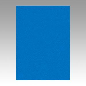 【スーパーセールでポイント最大44倍】(まとめ) 色画用紙 文運堂 ニューカラーR 青 4NCR-239 4954022642396 1冊【5×セット】