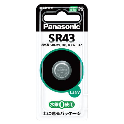 (まとめ) ボタン電池 パナソニック 酸化銀電池 SR43P 4902704241658 1個【20×セット】