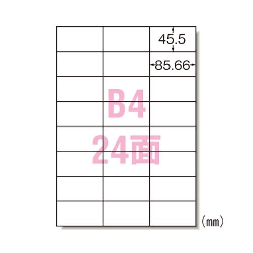 (まとめ) プリンタラベル(コピー機用) エーワン PPC(コピー)ラベル 28202 4906186282024 ●規格:B4判24面 1冊【5×セット】