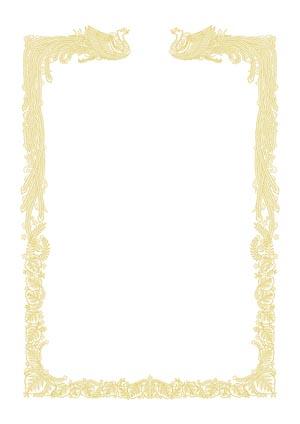 (まとめ) 賞状用紙 ササガワ OA賞状用紙 10-1461 4974268252760 ●規格:A4判 1箱【5×セット】