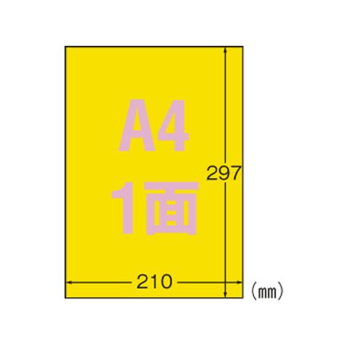(まとめ) プリンタラベル(レーザープリンタ用) エーワン 屋外でも使えるサインラベルシール 黄色 31038 4906186310383 1個【5×セット】