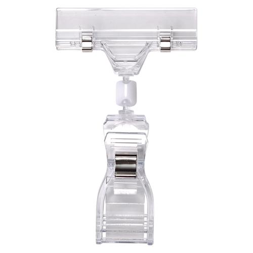(まとめ) 値札関連用品 共栄プラスチック ミドルクリックス BCL-50 4963346170836 ●外寸:幅100×長165mm 1個【20×セット】
