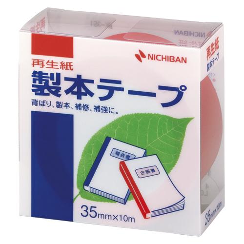 (まとめ) 製本テープ ニチバン 製本テープ〈再生紙〉 赤 BK-351 4987167002169 1個【20×セット】